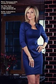 Синее платье футляр