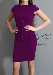 Ярко-фиолетовое платье  для брюнетки. 114