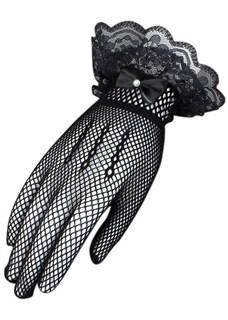 Короткие черные перчатки в сетку