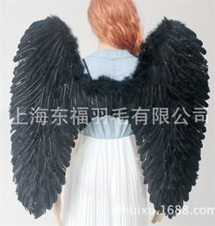 Крылья черные длинные 80*80см