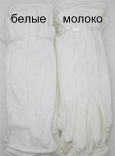 Летние мужские перчатки трикотаж со спандексом - фото 20084