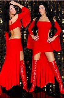 Ярко-красное платье в пол для костюма соблазнительной Чертовки